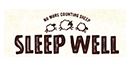 sleep-well-logo