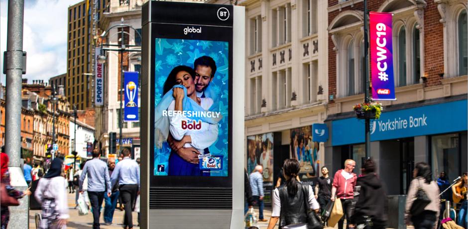 StreetHub advertising